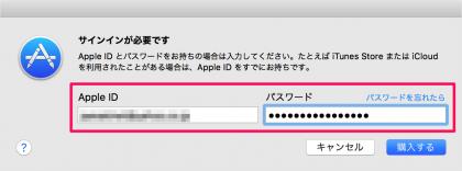 mac-app-bear-pro-upgrade-06