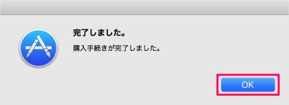 mac-app-bear-pro-upgrade-09