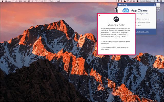 mac-app-funter-a07