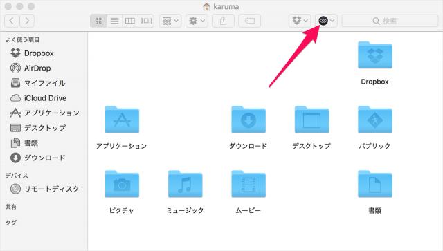 mac-app-funter-a14