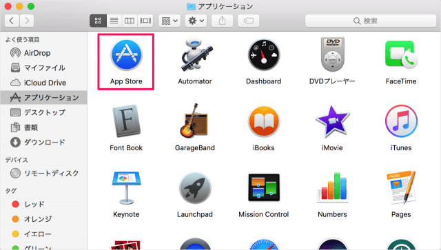 mac-app-store-sign-in-out-01