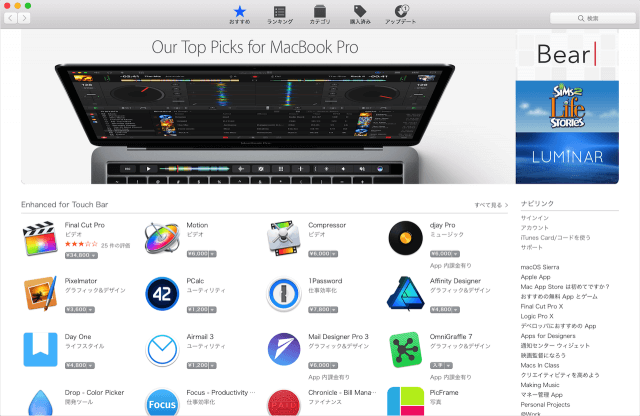 mac-app-store-sign-in-out-02