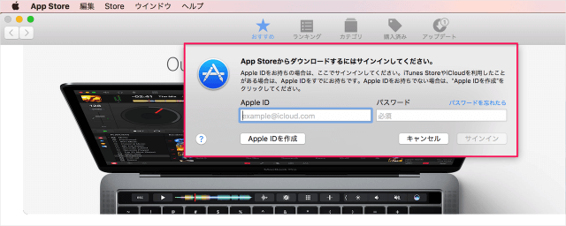 mac-app-store-sign-in-out-04