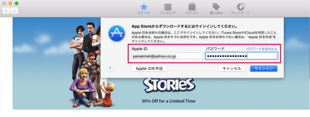 mac-app-store-sign-in-out-05