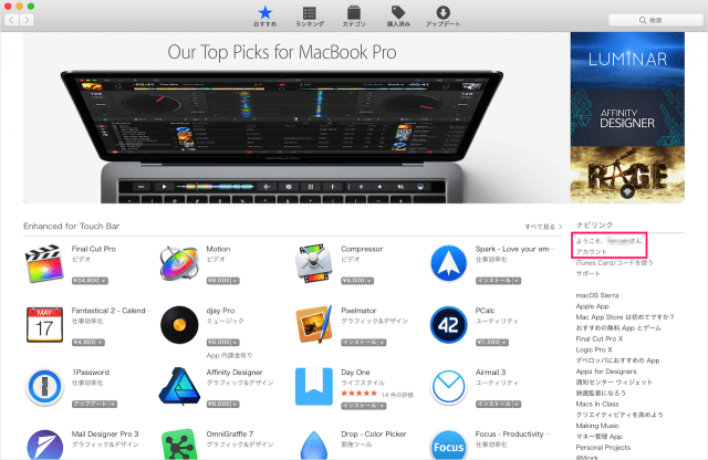 mac-app-store-sign-in-out-06