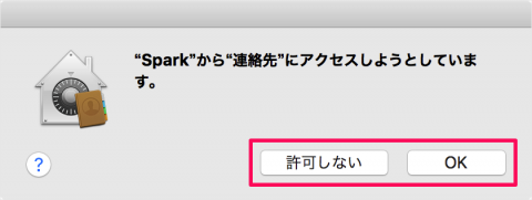 mac-mail-client-app-spark-07