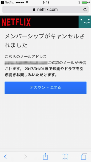 netflix-cancel-membership-16