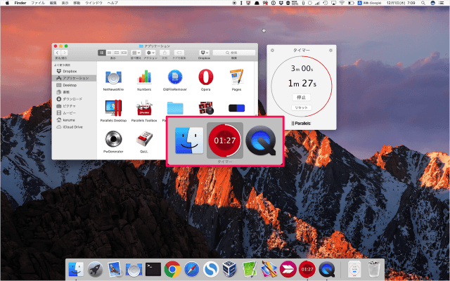 parallels-toolbox-app-timer-10
