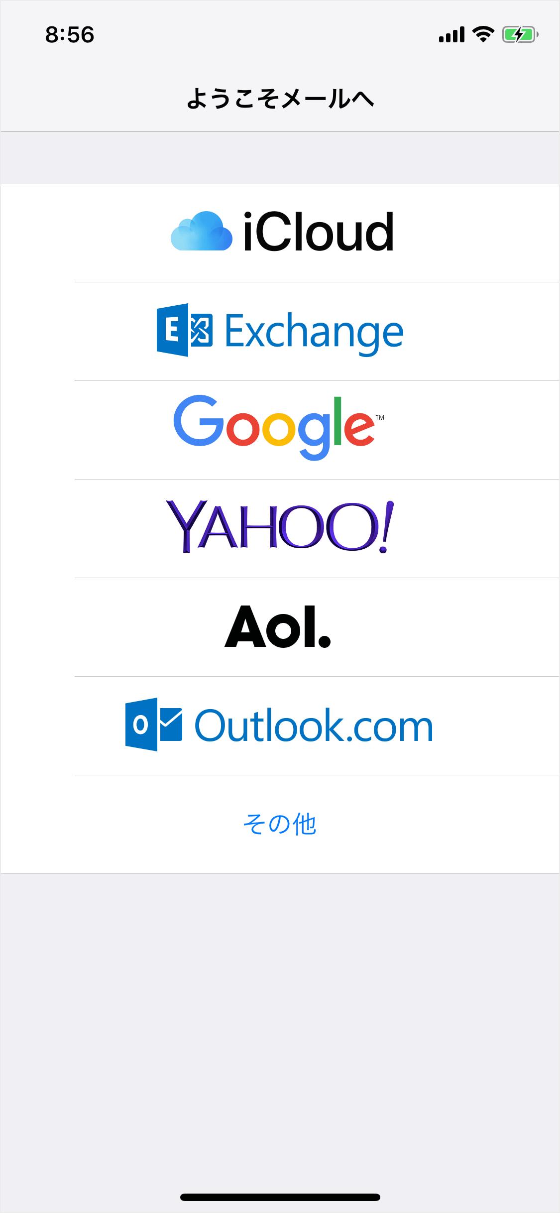 メール icloud iCloudのメールアドレスを作成する方法まとめ【iPhone・iPad・iPod touch・Mac】