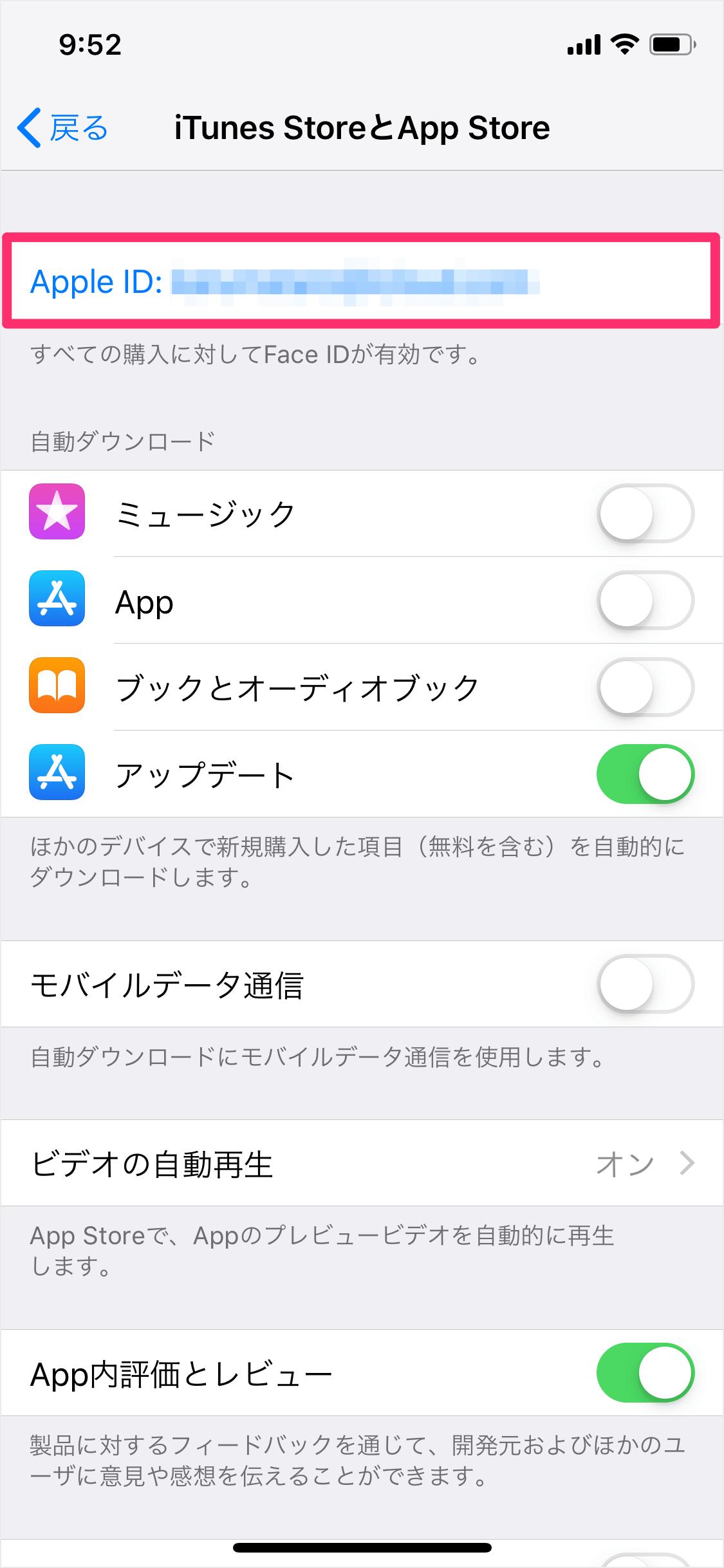Store app itunes と
