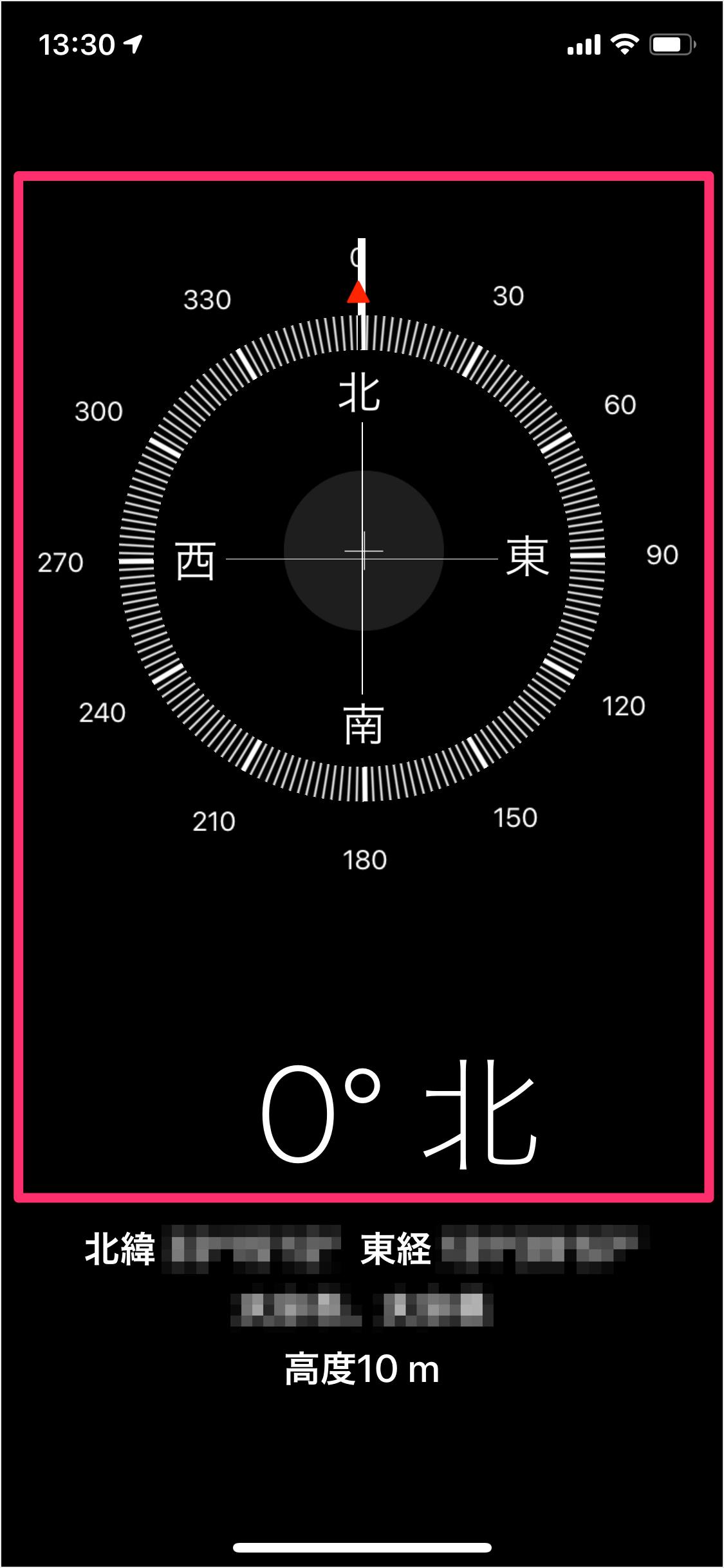 コンパス iphone