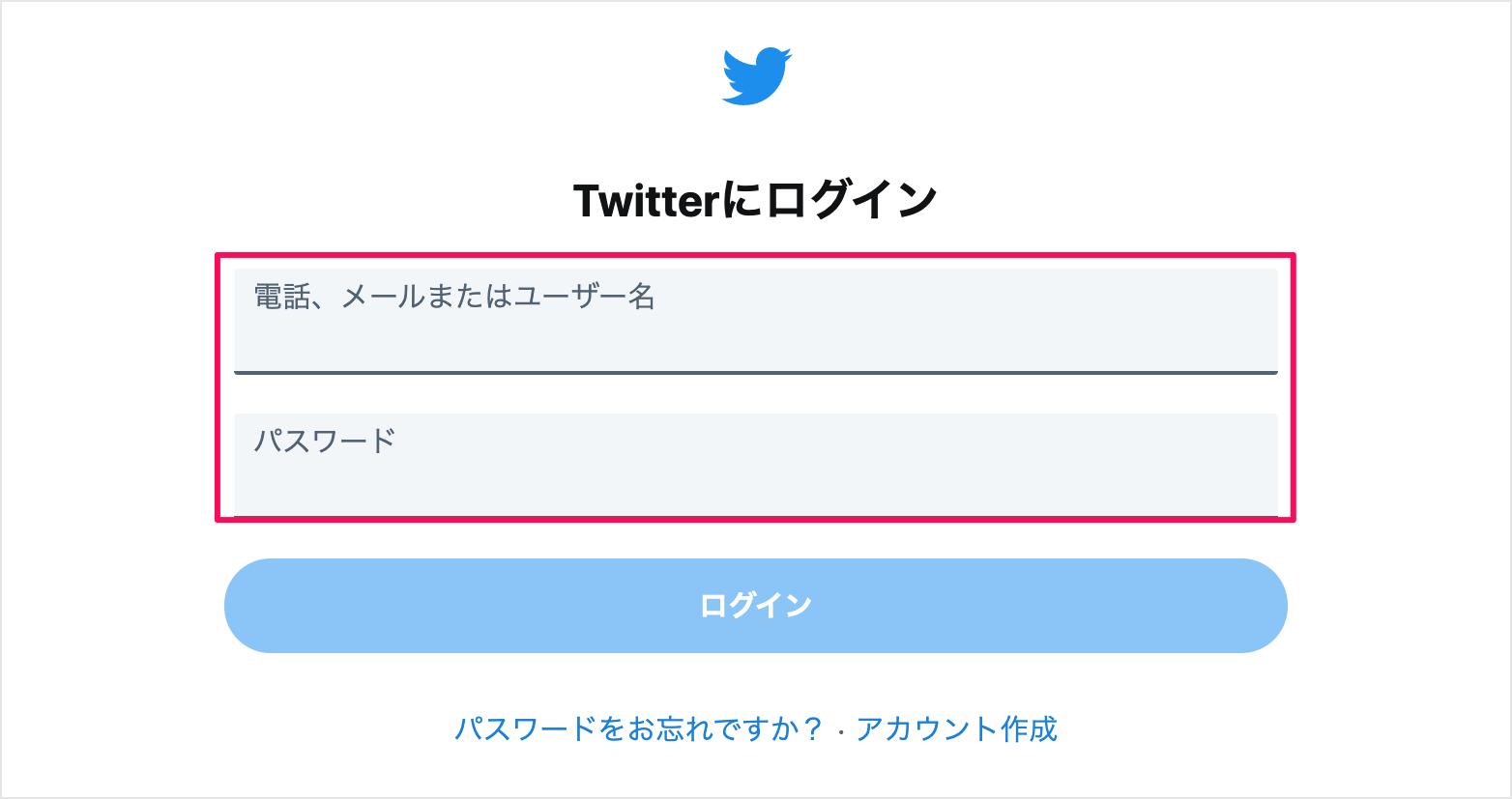 ユーザー 名 は twitter と