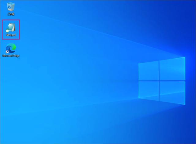 Windows10 起動 時 アプリ