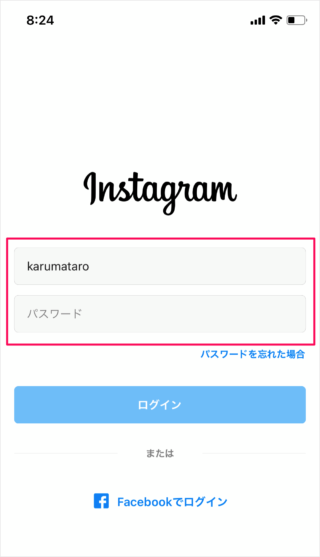 Com ログイン instagram