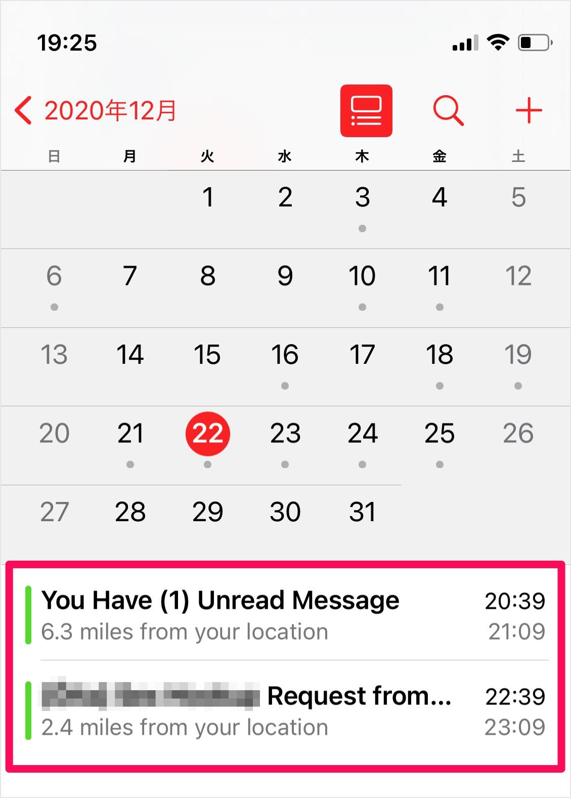 カレンダー 照会 Avgle